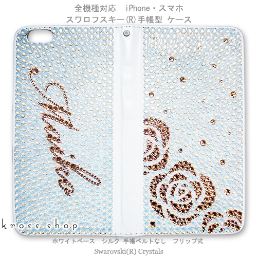 05220279a8 ... キラキラ デコカバー デコケース かわいい デコ スワロフスキー 手帳型. 【全機種対応】【片面】iPhoneX iPhone8  iPhone7 PLUS 6s SE GALAXY S9