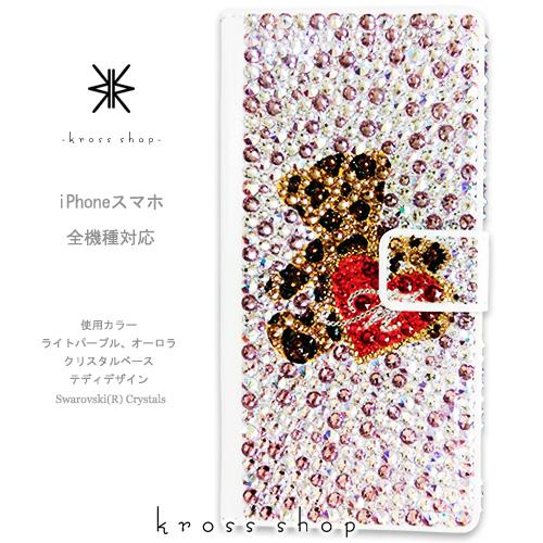 【片面】HTC10 J butterfly HTC J ONE HTV32 HTV31 HTL23 HTL22 HTL21 スワロフスキー 手帳型 デコ キラキラ デコケース デコカバー デコ電 ブランド かわいい 大人 -豹柄テディベアー&ハートイニシャル-