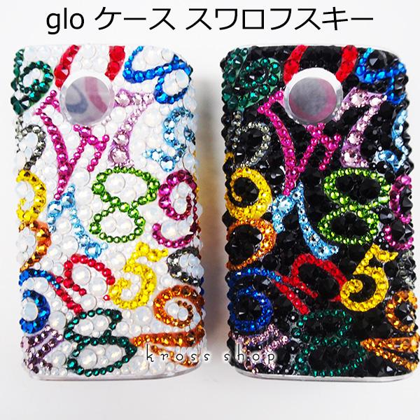 glo グロー ケース カバー gloケース グローケース デコ スワロフスキー キラキラ 電子タバコ メンズ デコケース デコカバー 数字 マルチナンバー