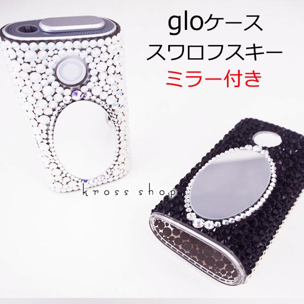 glo グロー ケース カバー デコ スワロフスキー キラキラ 電子タバコ デコケース デコカバー ミラー付き 鏡付き イニシャル 名入れ 名入り ネーム入れ