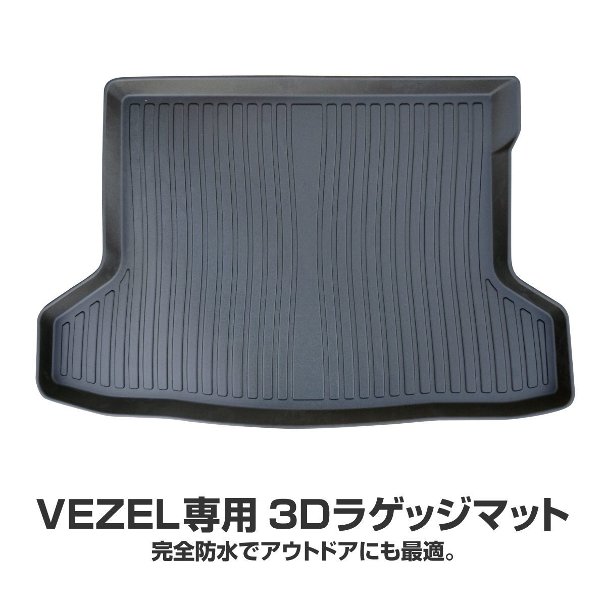 Honda Vesel Luggage Mat Molded Tpe Material Waterproof Lightweight Trunk Floor Mats Rubber Vezel Bezel Interior Parts