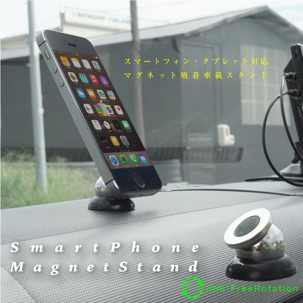 Smartphone stand car magnet double-sided tape and easy mounting angle /  orientation universal iPhone Android Smartphone car vehicle holder car  loading