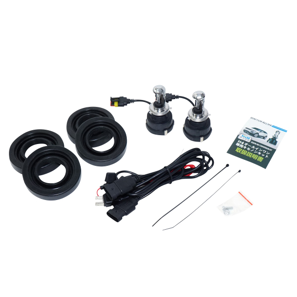 hid h4 hi/lo switch-35 w integrated all-in-one kit
