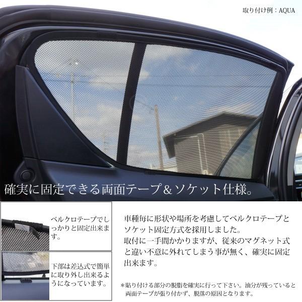 Vecsey VOXY 80 独家遮阳网布第二排座位 / 第三排座椅 / 6 / UV 削减 / 绝缘 / 室内温度,以防止 / 双面磁带 / Windows / Windows / 丰田 / / / 航运 / 邮费 / _ 59620b