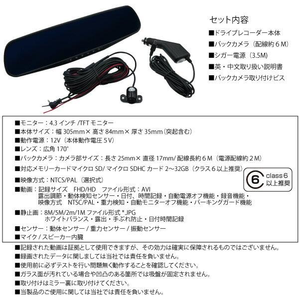 驱动器录音机镜子后视镜车监控摄像机设置 4.3 英寸蓝色镜子后视镜装车监控雷达岛大驱动器摄像机运动传感器红外线夜视觉安全 _ 43159