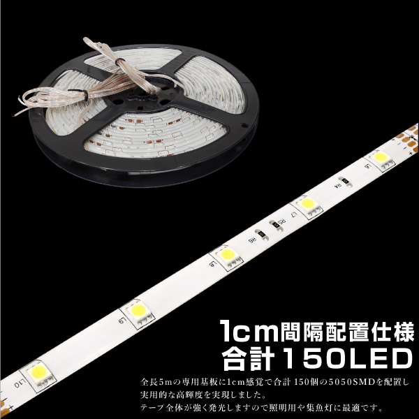 Both sides wiring cut possibility five colors white worm white blue-green  pink LED tape truck side marker ship article lighting work light _@a864  from