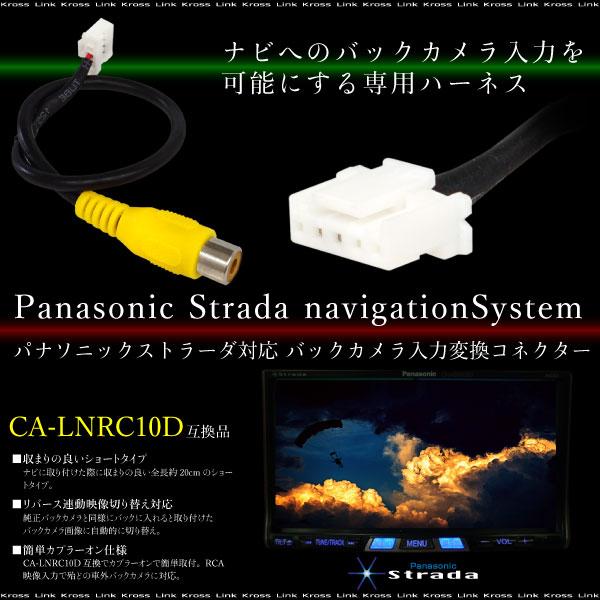 Krosslink Conversion Cable Rca Input Conversion Cable Car Navigator