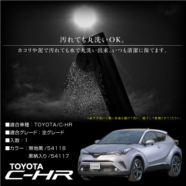 Krosslink Rakuten Global Market Prevention Of Toyota C