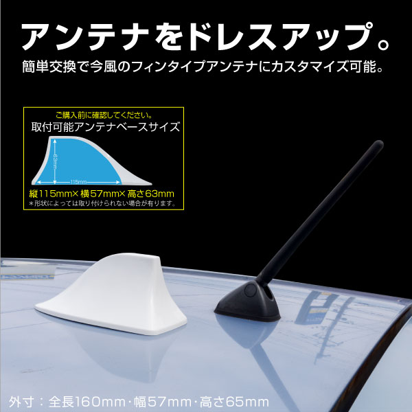 White shark antenna roof antenna shark fin antenna fin white frequent use  exterior dress-up parts-adaptive _45518 with a built-in dolphin antenna