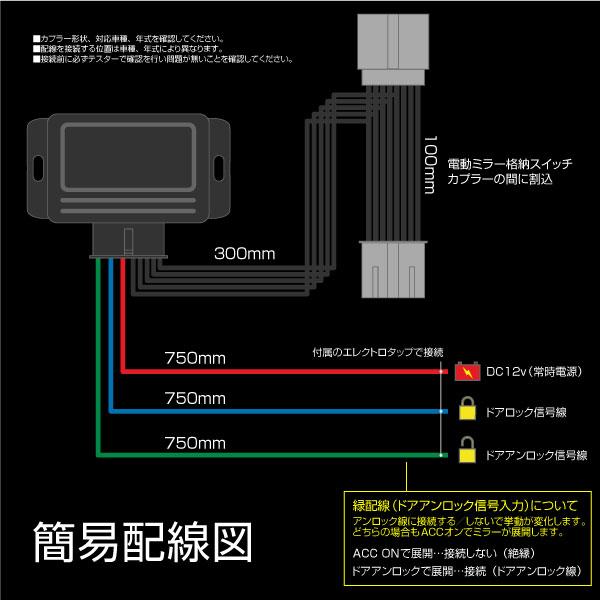 支持没有丰田86 hachiroku ZN6门镜自动存放配套元件键的联锁电动镜子自动开闭电动存放电动开闭反光镜自动镜子门锁联锁丰田编后记零件的_53133i