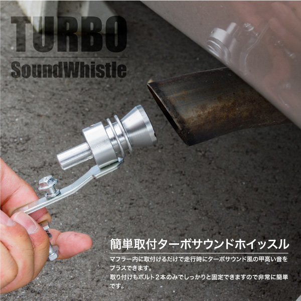 Getting out turbo sound scarf 56mm - 85mm inside diameter 2,400cc cubic  centimeter displacement - XL size whistle installation simple aluminum cut