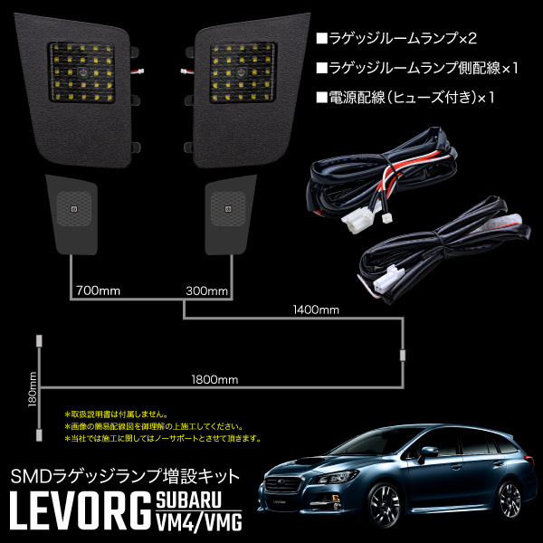 All Interior Right And High Snow 6000k Luggage Enlargement Kit Compartment White Touch Black 24 Left Led Brightness Clear Lens Sensor Smd Trunk Lamp Yf76gby