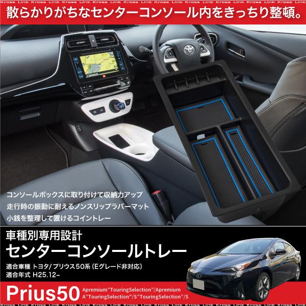 interior exterior header blog colors accessories toyota o prius and