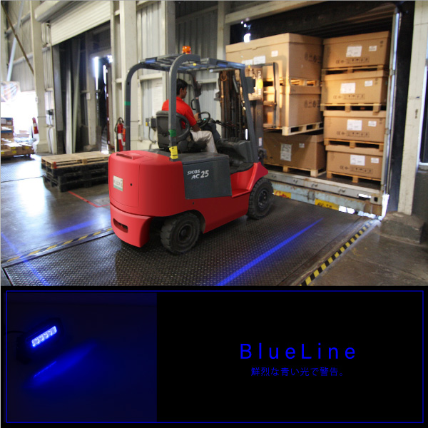 LED light safety line light forklift right and left backward three points  of set prevention of 2 color blue / red work vehicle CREE 30W accident