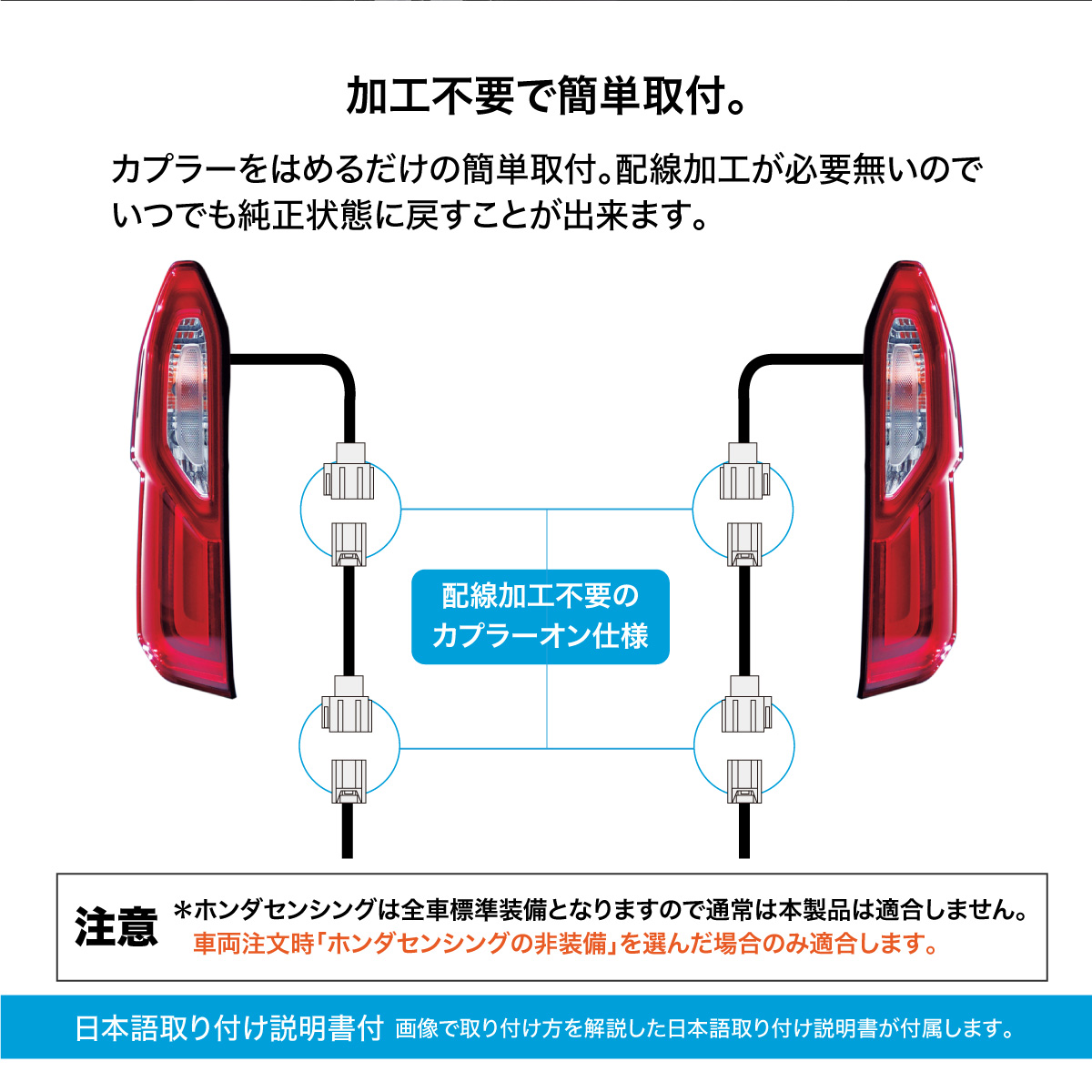 chastity a car diagram krosslink it is prevention of tail lamp rear stop lamp rear end  it is prevention of tail lamp rear stop