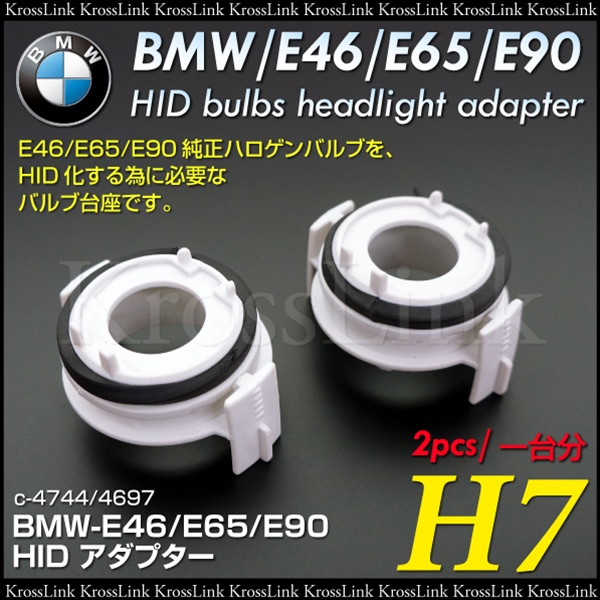 Krosslink  Bmw E46  E65  E90 Hid H7 Conversion Adapter