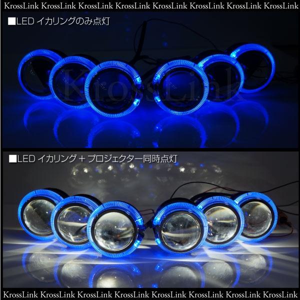 像3连投影机LED车头灯/雾/青/乌贼环LS一样的/复制品蓝色LED环LS600/型特别定做/零件/灯_28050