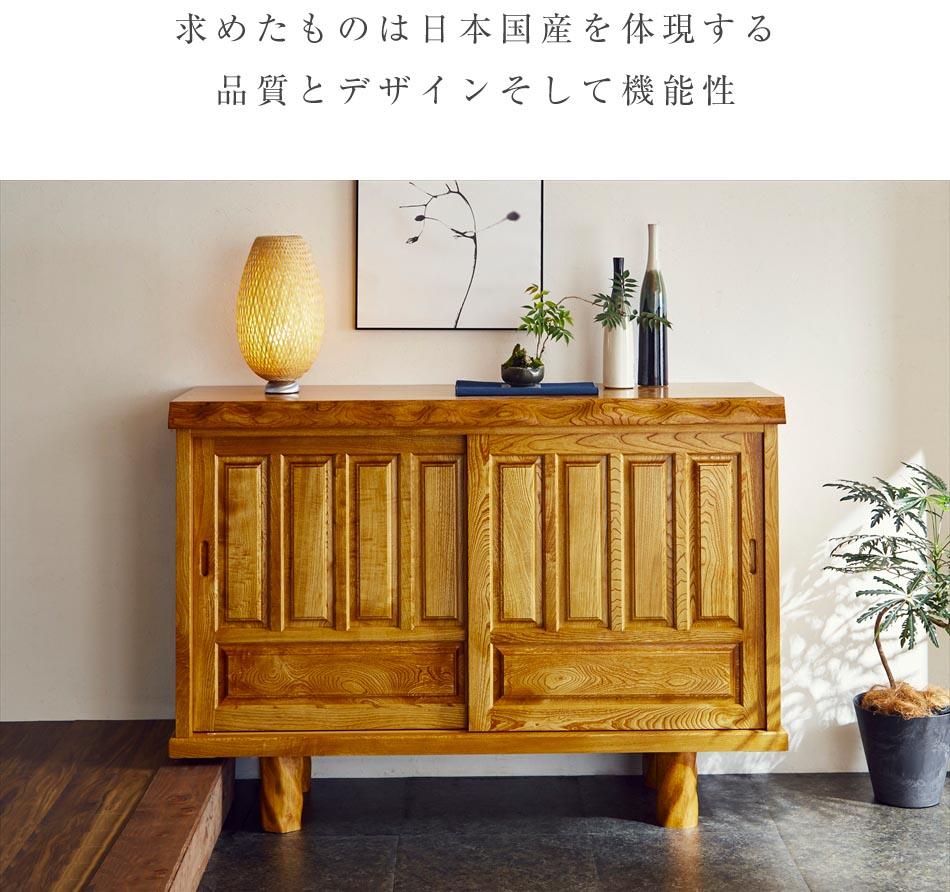 荘SOU5尺【き商品】