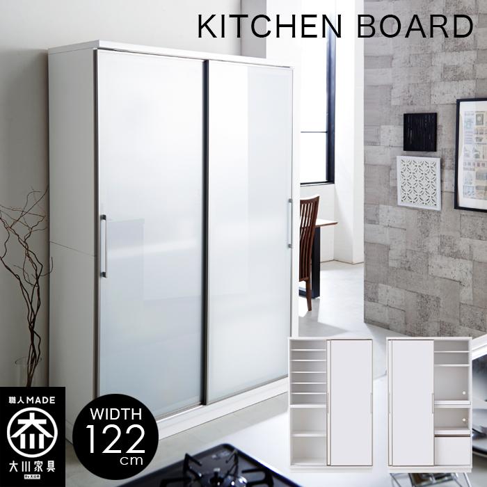 食器棚 122cm幅OP 【両板戸タイプ】【代引き不可商品】