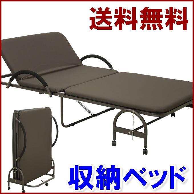 【全商品ポイントアップ】収納ベッド 収納ベッド 完成品 リクライニングベッド リクライニング