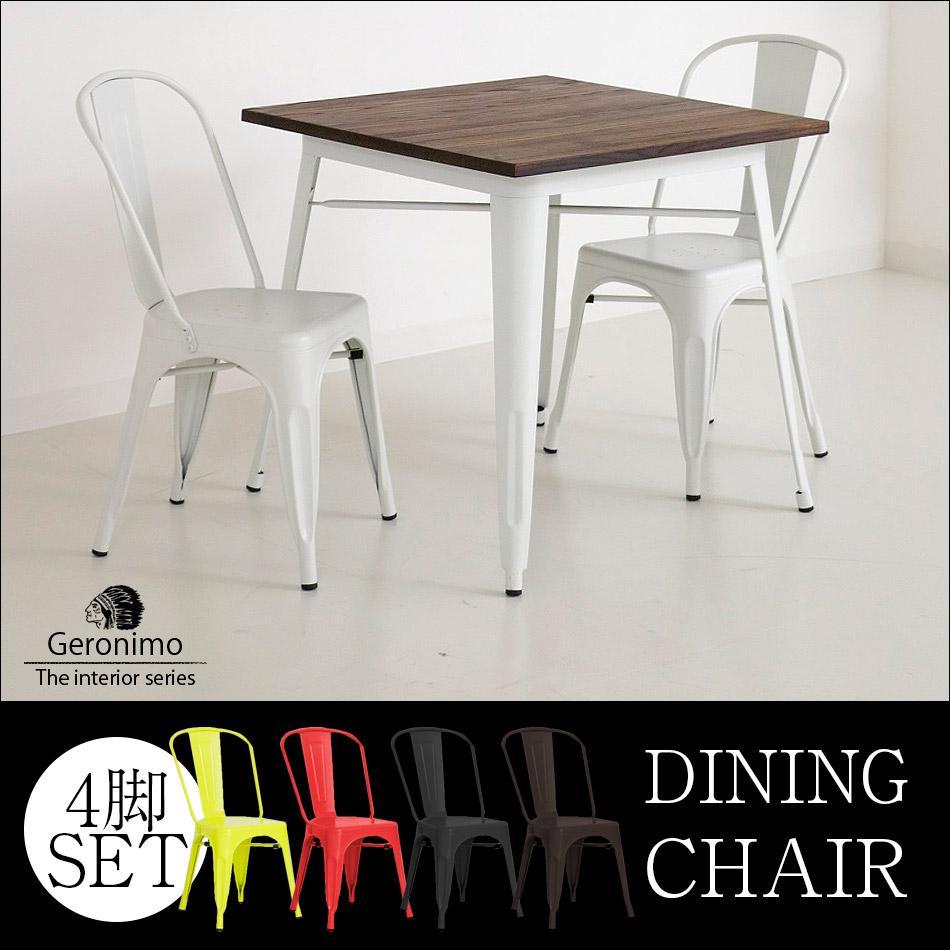 メタルチェア 【4脚セット】 食卓 ダイニングチェア 食卓椅子 ダイニング椅子 ダイニング用 メタル ポップ レトロ 送料無料 4個入り 4個セット セット ダイニングチェアー 食卓チェアー 食卓いす