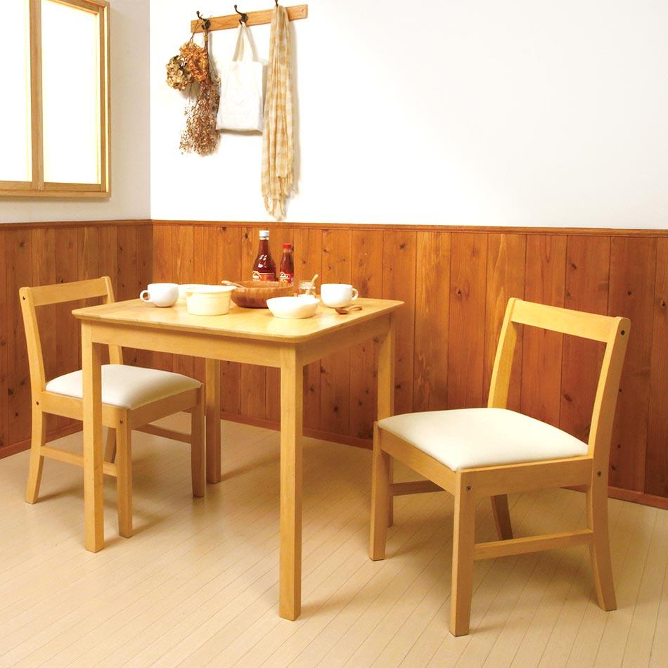 【送料無料】 ダイニング3点セット メトル ダイニング セット ダイニングテーブル ダイニングチェアー ダイニングチェア テーブル チェア 2人掛け 3点 2人用 75cm幅 食卓セット 食卓テーブル