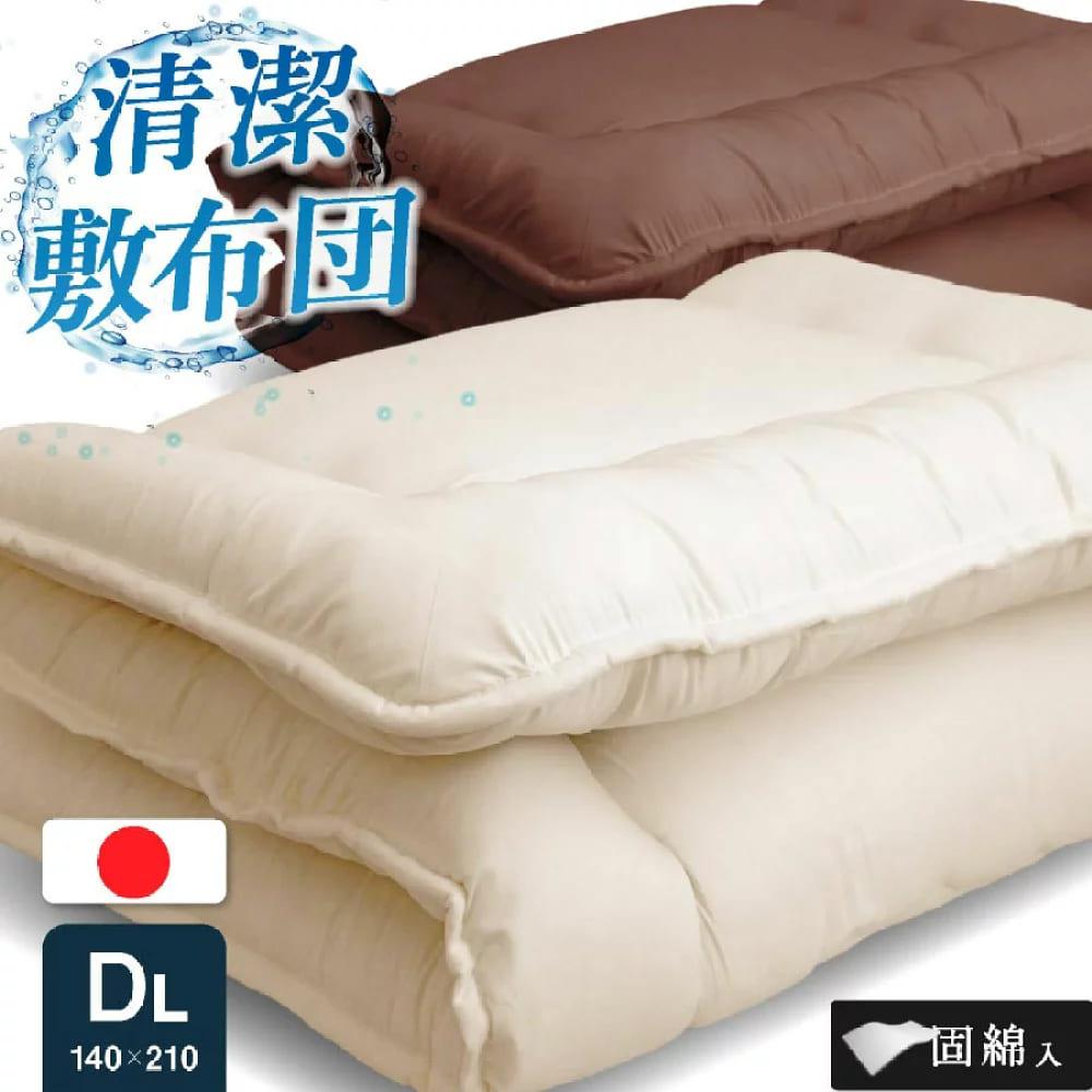 【送料無料】日本製 敷き布団 (固綿入り) ダブル ロング国産 ダブル 単品 敷き 寝具 ほこりが出にくい 清潔 布団干し 体圧分散 固綿入り 底付き感が少ない 軽い 敷布団 肩こり 腰痛にも【代引き
