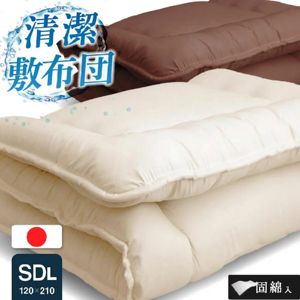 日本製敷布団 (固綿入り) セミダブル ロング 工場直送国産 セミダブル しき布団 敷き布団 しきふとん 体圧分散 固綿入り ほこりが出にくい 軽い 軽量 清潔 布団干し 肩こり 腰痛に 清潔布団 工