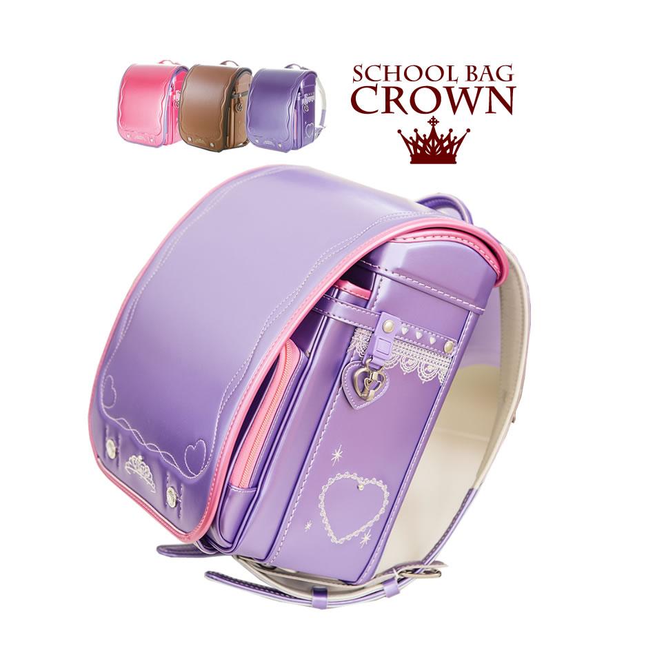 【10%OFF】【クーポン配布中】クラウン ランドセル A4ファイル対応 【送料無料】 女の子 女の子用 通学バッグ ティアラ ハート 姫系 か