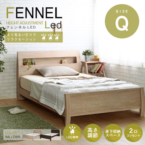 【70%OFF】 高さ4段階調整 おしゃれ! ベッド フレーム オシャレ クイーン FENNEL すのこ フレーム LED クイーンベッド すのこベッド モダン シンプル おしゃれ LED付ヘッドボード フレームのみ FENNEL LED【フェンネル, サバグン:435ef140 --- wap.pingado.com