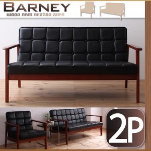 【全商品ポイントアップ】木肘レトロソファ【BARNEY】バーニー 2P