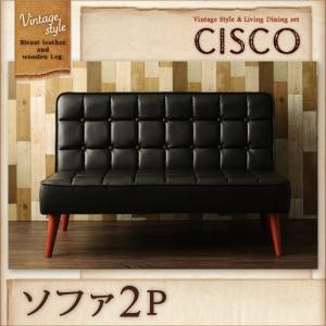 【全商品ポイントアップ】ヴィンテージスタイル・リビングダイニングセット【CISCO】シスコ/ソファ2P