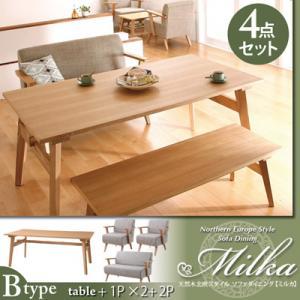【10%OFFクーポン】天然木北欧スタイル ソファダイニング 【Milka】ミルカ 4点セット(Bタイプ)