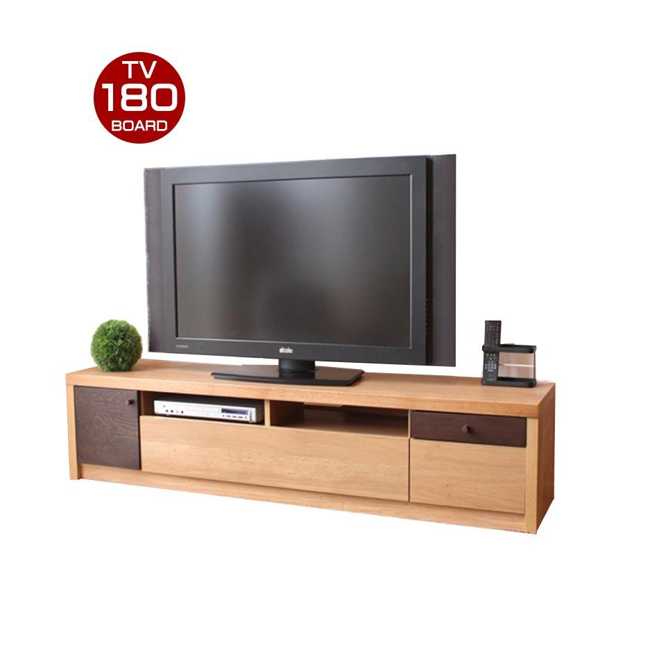 テレビボード テレビ台 送料無料 TVボード TV 180cm幅 シンプル 木製 収納付き 木目 ロングタイプ AVボード ロータイプ ボード TVボード オススメ 人気 国産品 日本製 高品質 送料無料