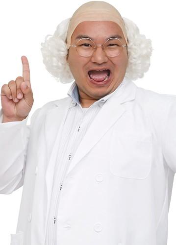 ゆうメール発送 カツランド 超特価 博士くん 仮装 かつら ウィッグ コスチューム コスプレ 宴会 余興 ハロウィン 863458 ジャムおじさん AL完売しました。 送料無料 即納