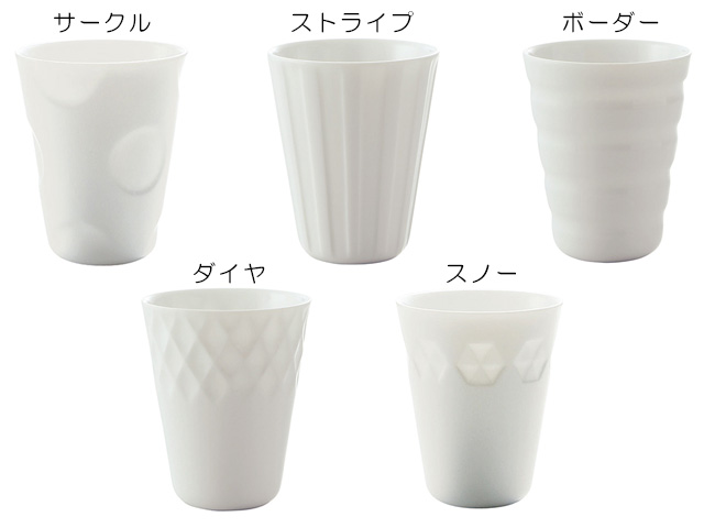 ほのかに透ける 軽くて上品なカップ 国産品 honoka ショッピング ほのか ロングカップ フリーカップ おしゃれ 小田陶器 白い食器