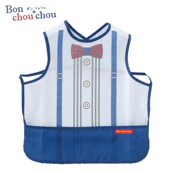 I coax the apron boy Bonchouchou Bonn chou chou for the padded vest hem  pocket type meal and am gone to kindergarten a picture design dirt guard  baby