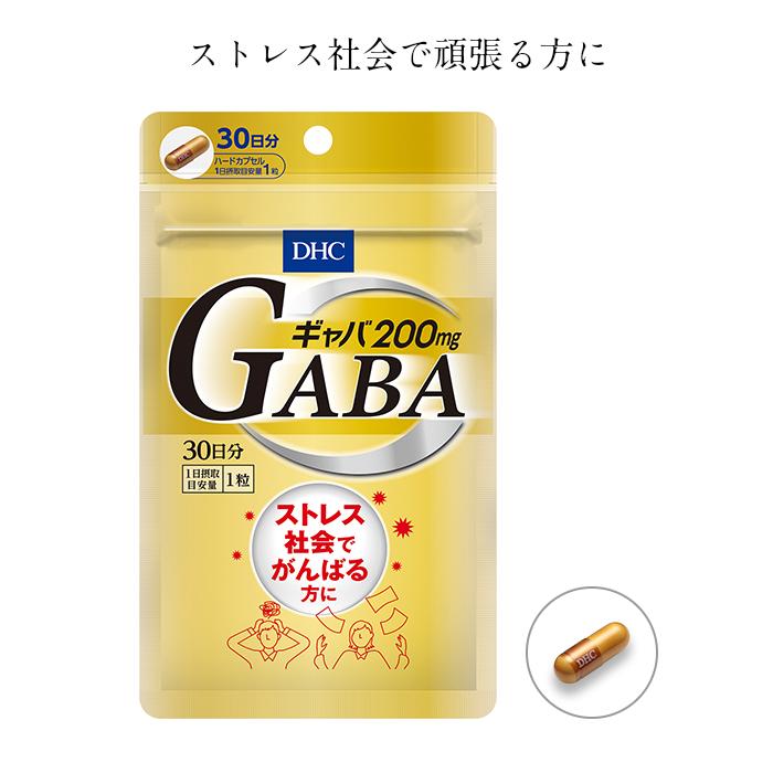 サプリ Gaba