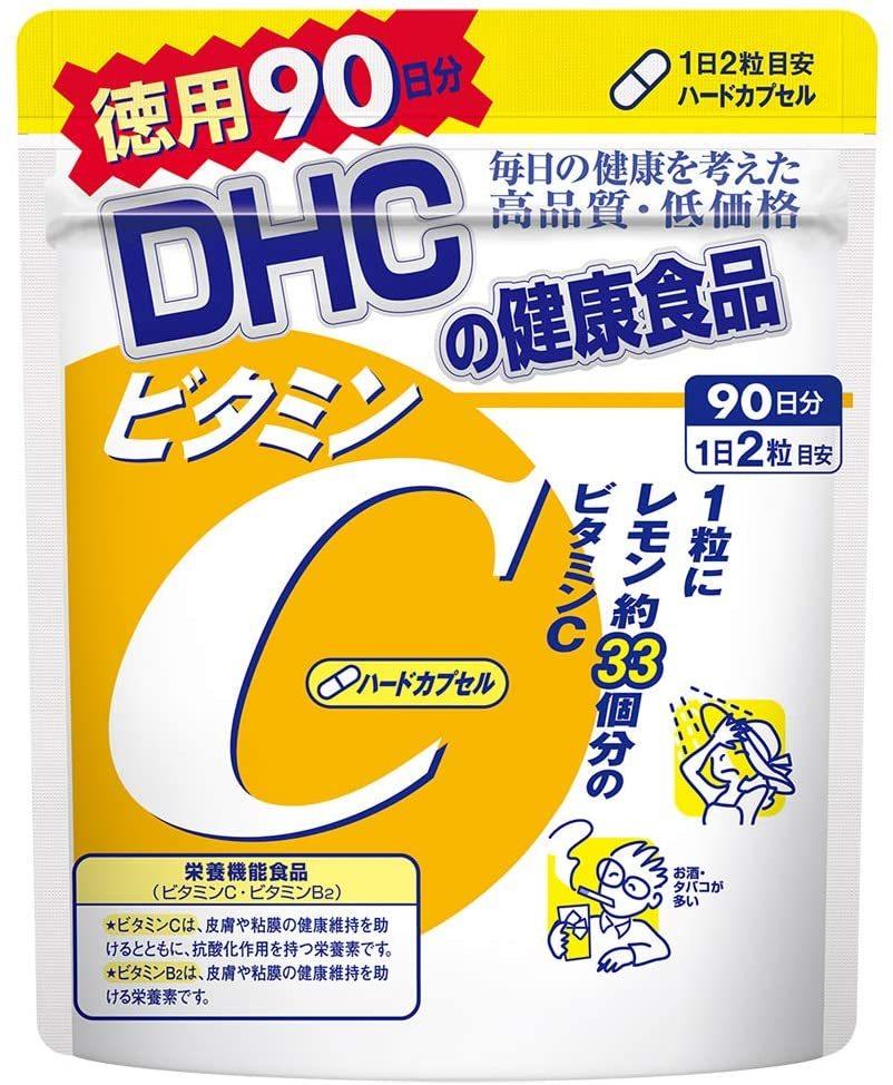 健康と美容にお得な90日分 1000円ポッキリ サプリメント 数量限定アウトレット最安価格 ビタミンC セール商品 DHC 90日分 あす楽対応