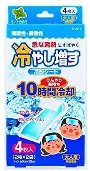 10時間冷却 返品不可 急な発熱に 冷却シート 4枚入り×2箱 氷のう代用品として貼り付けて使用1000円ポッキリ送料無料 冷やし増す 毎日がバーゲンセール