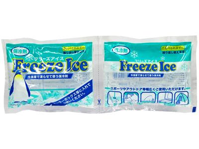 スポーツやアウトドアに 完全送料無料 ハイクオリティ 繰り返し使える保冷剤 フリーズアイス 1000円ポッキリ送料無料 2袋セット 冷凍庫で凍らせて使用
