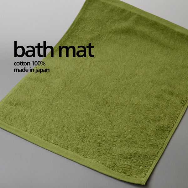 Bath mat towelling towel 100% cotton cotton Matt thick bath mat absorbent mats made in Japan domestic towel