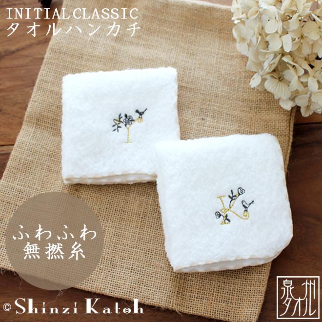 Ks towel shop rakuten global market initial classical music initial classical music towel handkerchief mini handkerchief shinji kato shinji kato handkerchief towel negle Gallery