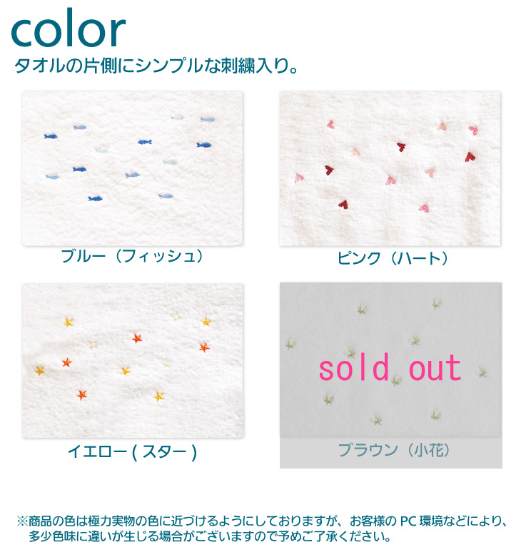 Because I gotta face towels fluffy fluffy sensyu towel luxury towel soft and straw or soft cotton gift fs3gm made in Japan