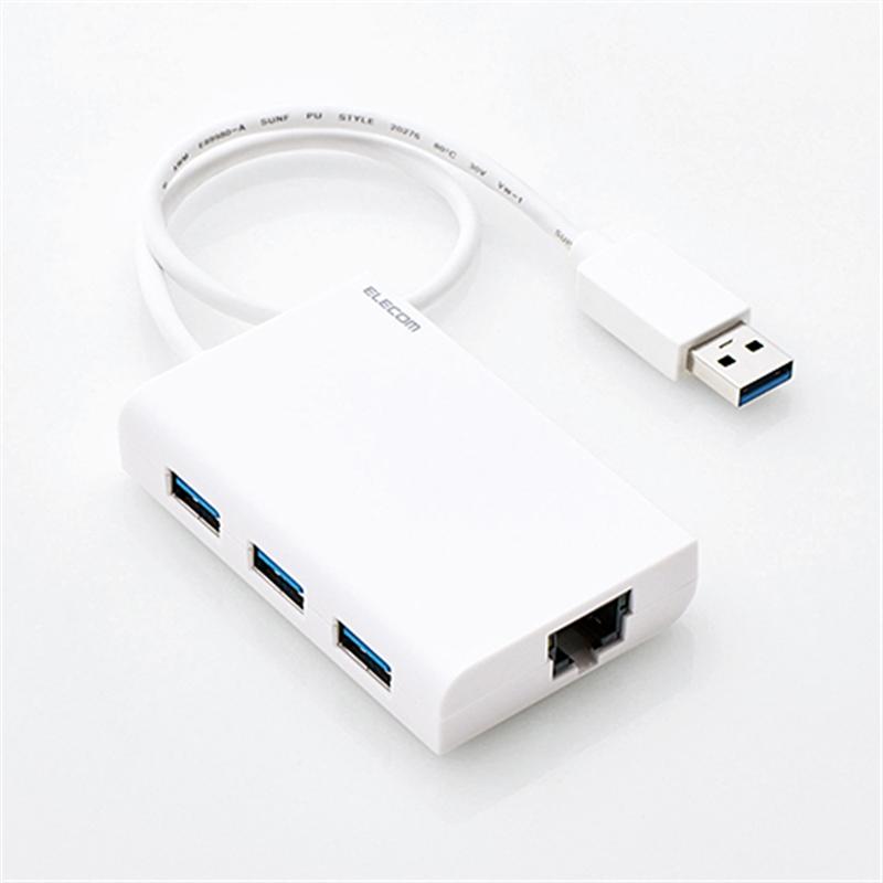 トラスト エレコム 正規逆輸入品 有線LANアダプタ ギガ 3.0 ホワイト ハブ付 EDC-GUA3H-W