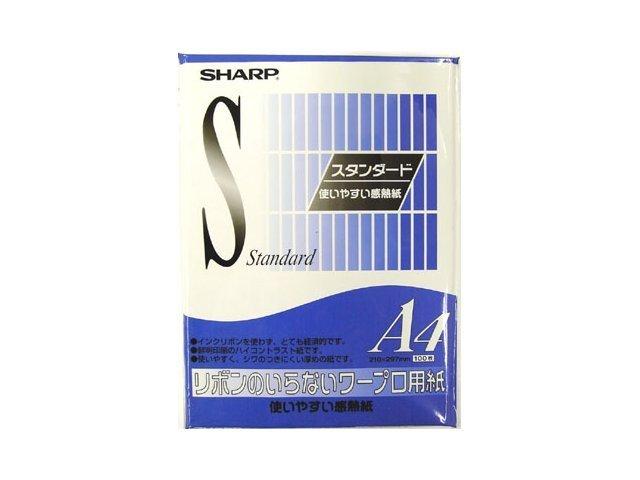シャープ ワープロ用紙 マーケット WP4AS6 100枚入 A4サイズ 210×297mm お買い得品