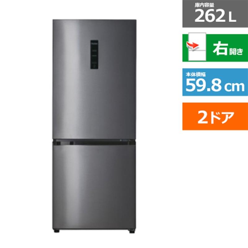<title>長期無料保証 配送設置無料 ハイアール 冷凍冷蔵庫 JR-NF262A シルバー 好評 右開き 内容量:262リットル</title>