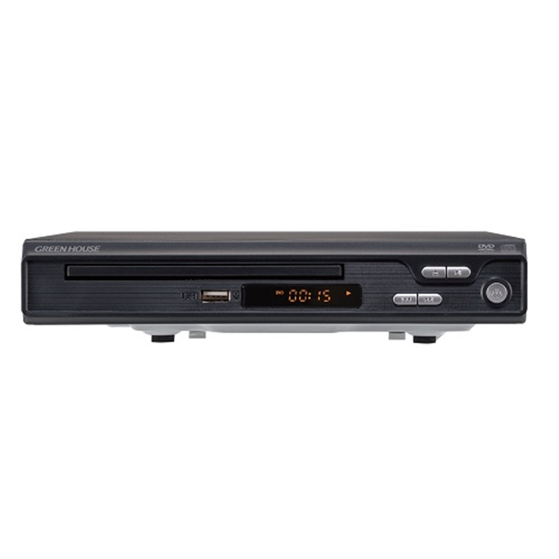 期間限定で特別価格 グリーンハウス 人気激安 DVDプレーヤー GH-DVP1J-BK ブラック
