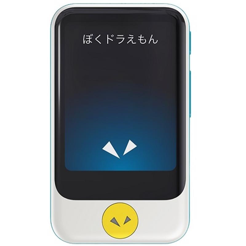 ソースネクスト 通訳機ポケトーク(2年間使用可能SIM内蔵)ドラえもん特別セット PTSGK POCKETALK SグローバルSIM2ネンドラエモントクベツセット