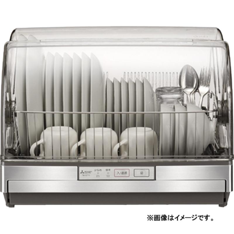 新着セール 新商品 新型 三菱電機 食器乾燥機 ステンレスグレー TK-ST11-H